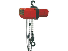 环链电动葫芦HHXG型2.5T-5T